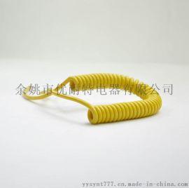 厂家直销 牵引车/拖挂车螺旋电缆 特殊车辆7芯电缆定制生产