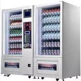 宝达智能自动售货机无人超市新体验