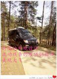 东风牌EQ5031XLJ5A1M型旅居车