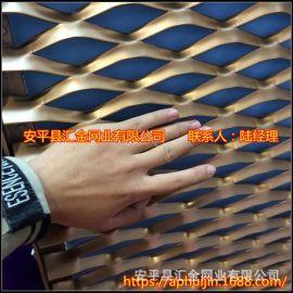金属吊顶网,可开启式铝板拉伸网