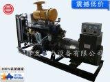 厂家现货批发供应潍柴100KW柴油发电机组