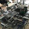 温州自动组装机,非标订制全自动组装机