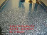 新疆雷辰恆星彩砂無縫硬地毯、彩砂地坪漆等。量大從優