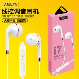 蘋果耳機廠家蘋果手機耳機批發蘋果手機耳機批發市場