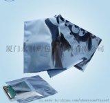 天津电子元件抗静电包装袋
