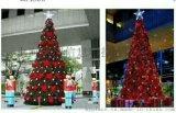 七彩聖誕樹 聖誕樹定制加工出售