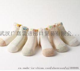 武汉广嘉雷袜业产品丰富多彩