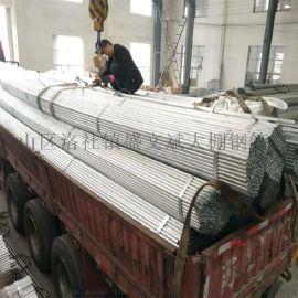專業生產大棚熱鍍鋅管 大棚鍍鋅鋼管 庫存充足 4分 6分 1寸鍍鋅管