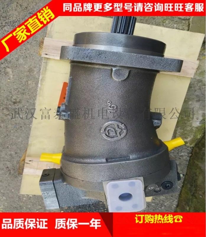 色中色高清����yolzfh_北京华德力源柱塞泵a7v160lv2.0lzfh0