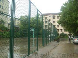 雙邊絲護欄網鐵路公路體育場監獄車間倉庫鐵絲隔離柵欄圈地圍欄網
