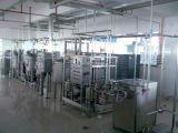 飲料乳品復合小試生產線