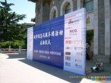 郑州会议喷绘写真制作/桁架X展架出租