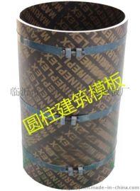 最新产品山东河北安徽广西江苏圆形模板圆柱模板