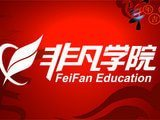 上海自考大專、自考本科、一年半畢業、學費分期 、分期免息