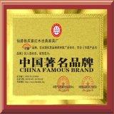 涂料怎么办理中国著名品牌