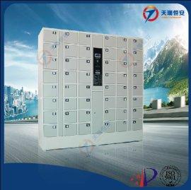 北京廠家直銷存放刷卡手機電子寄存櫃天瑞恆安TRH-K48D內置USB供手機充電