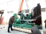 450KW康明斯柴油发电机组(KTAA19-G5)