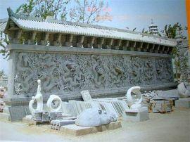 石雕九龙壁大全 浮雕壁画 石雕龙壁