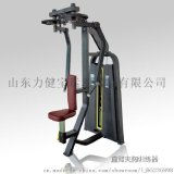 力健宝健身器材力量器械直臂夹胸训练器