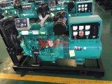 大庆50kw发电机 小型发电机组50千瓦配套工程专用R4105ZD柴油机