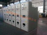腾辉电气高压开关柜厂家批发 KYN28高压开关柜价格