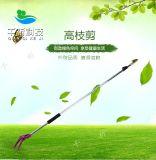 3米4米5米高枝剪 果树高空剪 摘果剪 高空修枝剪 摘果剪 高枝锯