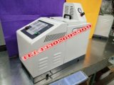 东莞尧鼎专业制造热熔胶机,封盒热熔胶机设备13302692369