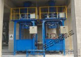 BYTD铜精矿粉吨袋包装机|吨包机厂家直销
