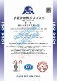 鹤山如何办理ISO9001体系认证