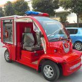 上海苏州小型电动消防车,无锡江阴消防巡逻电动车厂家,配置