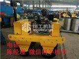 6吨压路机双钢轮座驾式小型压路机多少钱
