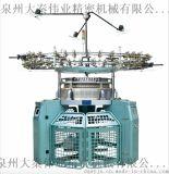 厂家直销供应 电脑单面高速大提花机 泉州大秦伟业机械