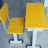 山东世腾课桌椅 学校配套桌椅板凳