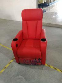 现代风格CH660;家庭影院沙发 头等私人定制多功能伸展可躺手动 电动沙发厂家