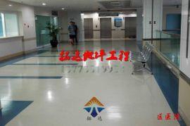 揚州幼兒園PVC塑膠地板 醫院膠地板