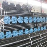 【颖德供应】Inconel600钢管 现货热销合金钢管 精密钢管 优质