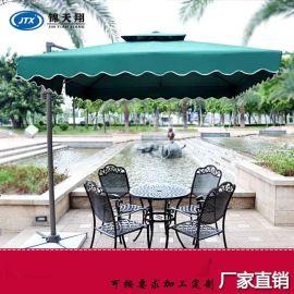 重慶休閒遮陽傘 重慶休閒傘工廠 重慶高檔休閒傘廠家