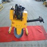 天通TY-DF700手扶式压路机单轮震动压实机 名牌汽油柴油发动机 适用多种路面压实作业