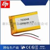 703048 1000mA 3.7V聚合物锂电池 音箱,LED台灯数码电子软包电芯厂家销售