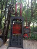 大型150噸汽車殼廢舊塑料立式液壓打包機半自動