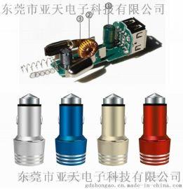亚天ASIA225 救生安全锤多功能 双usb车充 全金属恒流恒压恒温 5V2.4+1A 同时充电3.4a