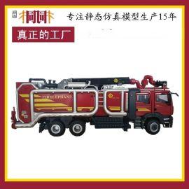 成人收藏消防车大工程车重型高喷泡沫消防车摆件仿真车模汽车模型
