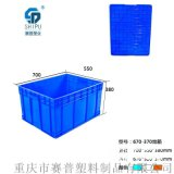 575-300可堆式周转箱,塑料普通周转箱厂家供应