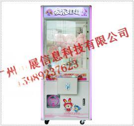 夾娃娃機廠家直銷 抓娃娃機價格 瘋米娃娃機多少錢一臺