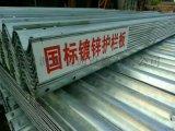 源通热镀铝,喷塑,环氧锌基护栏板,实体厂家直销