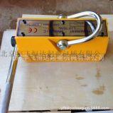 磁力吊永磁起重器0.1T0.4T1T2T3T5T起重永磁吸盘吊具