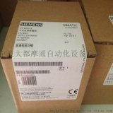 西门子PLC/S7-200/6ES7 288-1SR20-0AA0
