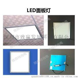 侧面发光面板灯1200×300mm 300×300mm 300×600mm