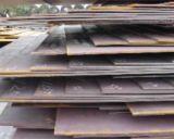 宝钢新钢15CRMO钢板 12CR1MOV钢板