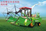 供应赤峰2800型青贮机